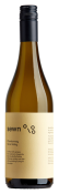 Seville Swen Chardonnay
